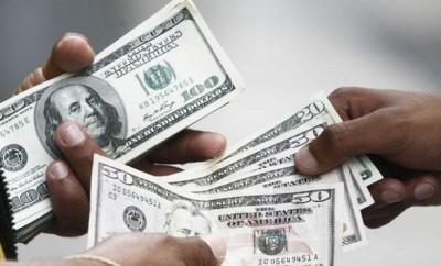 Incremento salario básico unificado 2016