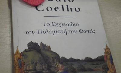 Marcadores para libros a crochet