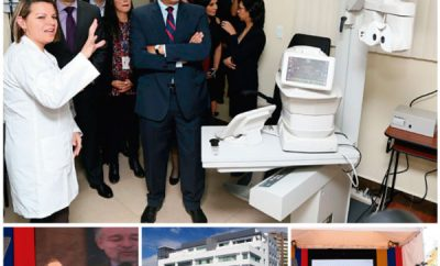 Centro médico La Mariscal del Iess